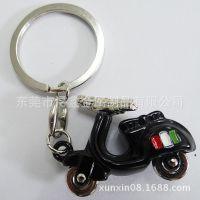 新款上市厂家直销现货挂件新款烤漆踏板车钥匙扣 摩托车钥匙扣