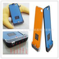 现货iphone5s/5G背夹电池 2200毫安移动电源 苹果5二合一备用电池