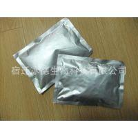 江苏冰德冰袋厂家 制冷冰袋 生物冰袋  保鲜袋可循环使用