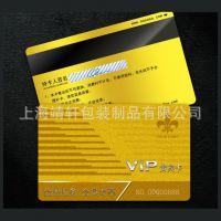 A12供应pvc卡 透明PVC卡 名片PVC卡 磨砂PVC卡 防伪PVC卡