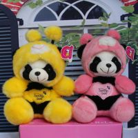 厂家直销各种大小毛绒玩具各种商务礼品蜜蜂熊猫正版ToyClub