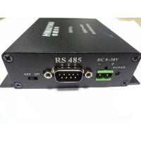 RS485光电转发器 塑料光纤 安华高连接器