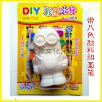 摔不坏搪胶彩绘公仔存钱罐 促销礼品 儿童手工diy涂色石膏娃娃