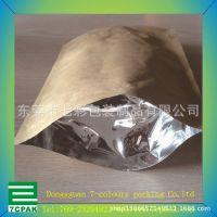 万江【纸袋】食品纸袋|防油纸袋|防水纸袋