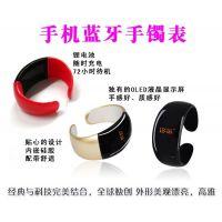 手机蓝牙手表 UV喷油 丝印 移印 镭雕 不导电真空电镀加工