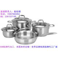供应【不锈钢材质无烟锅 原味保温蒸锅 独特造型设计锅具 厨房烹饪用具】