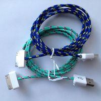 供应【私人定制】深圳专业USB连接线生产厂家-创伟用心做好每一条线