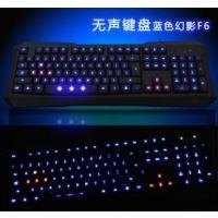供应小袋鼠蓝色幻影F6发光键盘 有线游戏背光键盘 批发电脑配件 背光