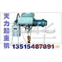 供应电动葫芦(图)
