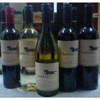 智利红酒进口报关费用