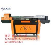 【11.11 抢购】手机外壳UV打印机/手机塑料壳平板打印机厂家