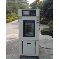重庆宏展重庆电工电子高低温试验箱,试验箱设备