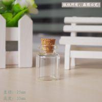 高品质茉莉花茶包装玻璃瓶 保健品玻璃瓶厂家定做 管制瓶厂家批发