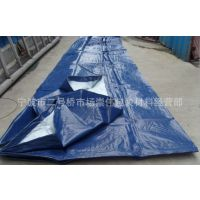 篷布 精品塑料篷布 防雨布 雨布 pe篷布 彩条布 pvc篷布!