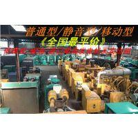 贵州毕节低价出租租赁800千瓦1000千瓦1800千瓦柴油发电机