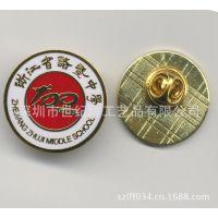 专业生产各类中学徽章胸章定做 清华学院烤漆徽章制作 金属徽章
