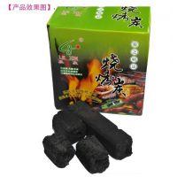 烧烤用环保机制木炭 烧烤炭 1.5kg盒装 含4块助燃块