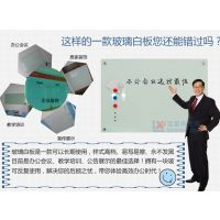 山东玻璃白板,涂写画画K惠州磁性玻璃白板