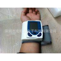 血压计全自动血压仪腕式血压仪家用血压计便携血压计