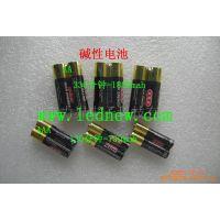 纽扣电池普通干电池日用电池