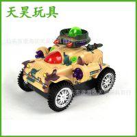 电动坦克带音乐翻斗车 电动坦克 电动翻斗车 玩具车 电动玩具