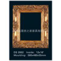优质树脂油画框 油画框 相框 画框 照片框 家居装饰品 仿古画框