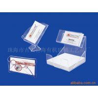供应压克力名片座,亚克力名片盒,有机玻璃名片夹