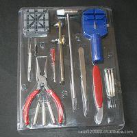 一套修表工具 多样修表工具套装
