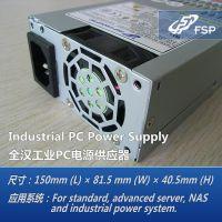 电源#全汉FSP100-50GUB多网口软路由嵌入式工控机1U-Flex收银机