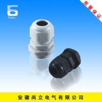 尼龙防水接头 电缆接头 PL19-L 塑料接头防水 防尘 防盐 耐碱酸