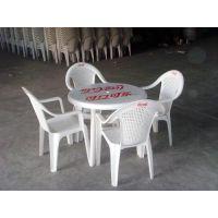 供应塑料桌椅,塑料桌子,塑料椅子,烧烤塑料桌椅