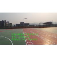 供应郑州塑胶跑道,新郑塑胶篮球场施工报价