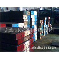 供应2311模具钢 预硬塑料模具钢GS2311钢材 模具钢GS2311板材成分2311棒材特性