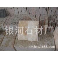 """供应南阳石材外墙砖市场 诠释了一种全新的""""奢华""""定义"""