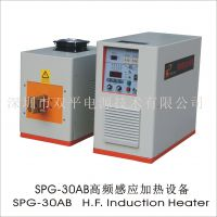 供应超高频热处理设备 30KW 80-250KHZ 适合大小齿轮、大小轴热处理等用途