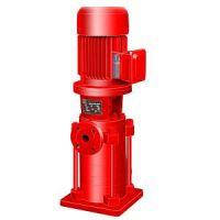 供应供应XBD3.9/10-65*3立式多级消防泵参数 北京多级消防泵