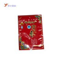 【优质供应】定做塑料袋 复合食品包装袋休闲食品 薄膜袋定做