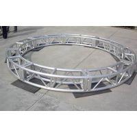 供应厂家直销圆架、展览架、桁架、舞台架、广告架