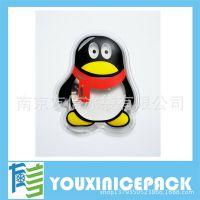 自发热热水袋 速热暖宝宝 热宝 企鹅QQ热袋 MSDS CE FDA 安全认证