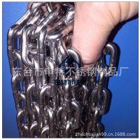 厂家直销304起重吊装链条 316不锈钢起重链条 耐腐蚀高温高强度