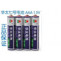 华太牌5号干电池 40颗盒装通用性碱性5号电池 玩具专用可混批发