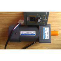 珠海V.T.V三相电机Y90-60  微特微调速电动机