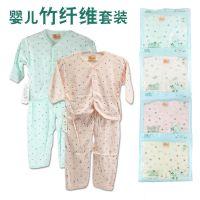 亏本清仓 新生儿婴儿纯棉套装 竹纤维套装