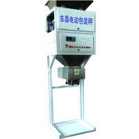 电动大米定量包装秤批发,厂家直销,不怕低温,不怕冻。