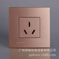 西门子开关插座开关面板一位16A三极插座5UBO826-3NC3