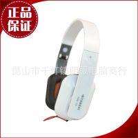 正品现代耳机CIC I3 手机电脑通用 单双孔游戏耳麦带话筒 头戴式