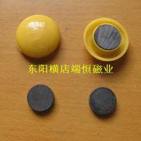 供应销售钕铁硼磁铁 铁氧体 库存强力磁铁 强磁通强磁铁质量保证