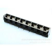 供应8口网络插座 联体屏蔽插座 8口PCB插座