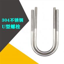 供应M18*50外六角螺栓|电厂用不锈钢螺栓紧固件|Q275材质螺栓