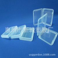 供应11mm小胶盒 名片盒 塑料卡包 透明盒子 电子数码产品包装盒